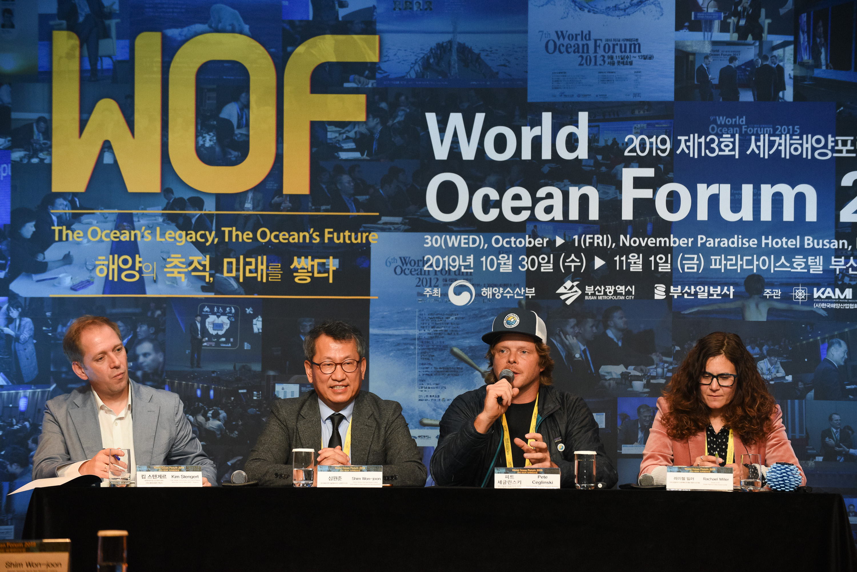 [WOF 2019] Day 3 / Special Session 4. Plastic Invasion of our Oceans Thumbnail Image