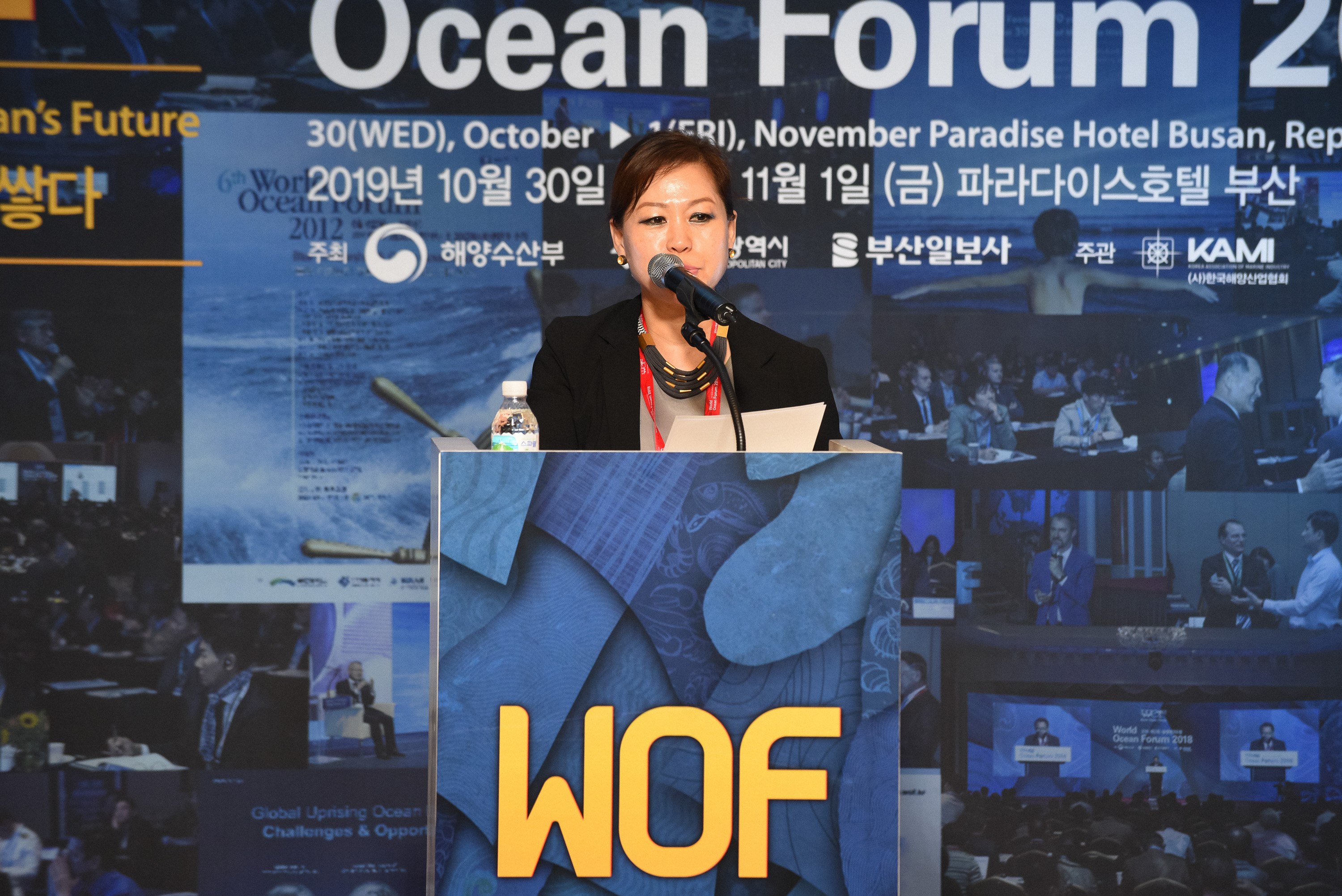 [WOF 2019] Day 3 / Special Session 5. The 4th Ocean Start-Up Thumbnail Image